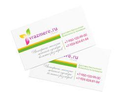 Сделаю дизайн визитной карточки