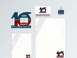 Логотип и фирменный стиль для института