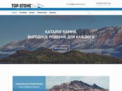 TOP Stone. Каталог натурального камня