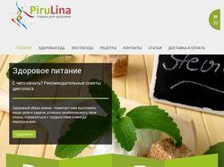 Pirulina Kiev. Здоровое питание