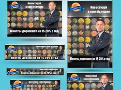 Баннеры Яндекса-директ