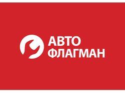 разработка логотипа для магазина Автофлагман
