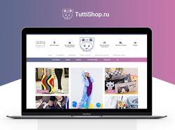 Главная страница для интернет-магазина TuttiShop