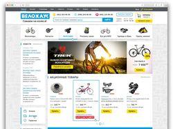 """Интернет-магазин """"Велохаус"""" - все для велосипеда"""