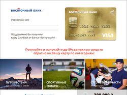 Кардхолдер для банковской карты