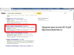 Кампания в Яндекс Директ