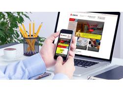 Интернет-магазин стройматериалов «Альтус».