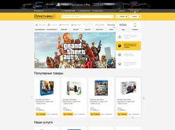 Интернет магазин видеоигр