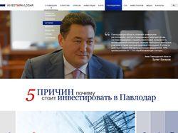 Дизайн главной страницы инвестиционного сайта