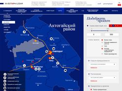 Дизайн интерактивной карты