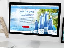 Monte Minerale. Редизайн сайта.