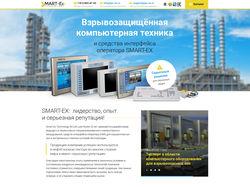 Адаптивный сайт для дистрибьютора Smart-Ex