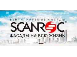 Scanrock https://scanroc.ua/