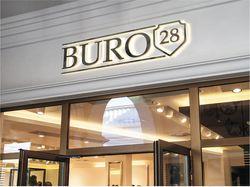 Логотип - Бутик мужской одежды