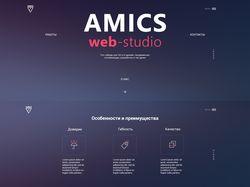 Amics Web-Studio