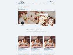Верстка сайта Webteleport
