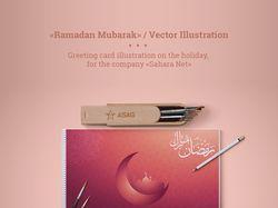 Дизайн на Рамадан для Sahara.com