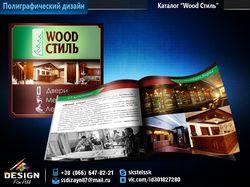 Каталог Wood Стиль