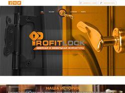 Profitlock (сайт визитка)