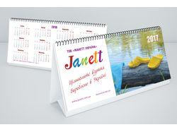 рекламные фото для календаря