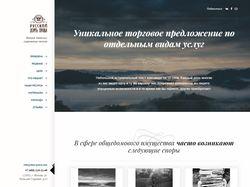 od1.dom-prava.com