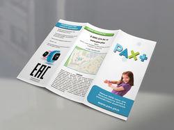 Буклет магазина часов PAX