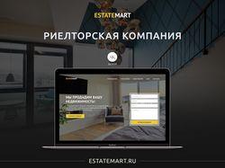 Дизайн сайта для риелторской компании