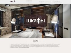 EMF - Мебельная Фабрика