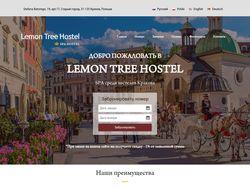 Мультиязычный сайт на базе WP с вёрсткой дизайна