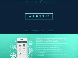 Сайт - Мобильные-приложения