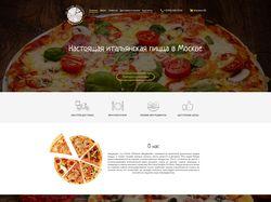 Верстка главной страницы для пиццерии