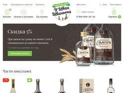 Дизайн интернет-магазина по продаже самогона