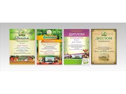 Дизайн дипломов для сельскохозяйственной выставки