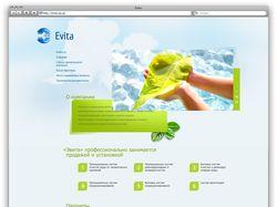 Дизайн сайта Evita.zp.ua