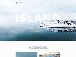 Туры Island