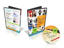Профессиональный дизайн обложки DVD или CD