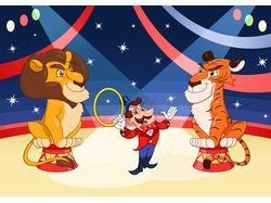 На арене цирка.