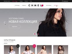 Интернет магазин CHMEL