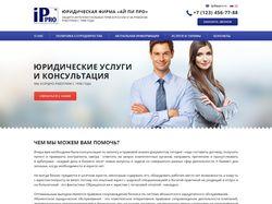 Дизайн для IPPRO