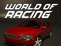 "Logo game ""World of racing"""