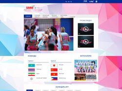 Чемпионат Азии по волейболу среди клубных команд