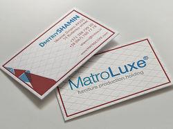 """Визитка компании """"Matroluxe"""""""