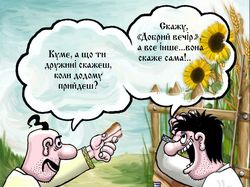 """Иллюстрация-анекдот для упаковки семечек """"Чумак"""""""