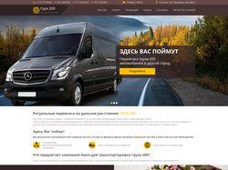 Дизайн сайта ритуальных услуг