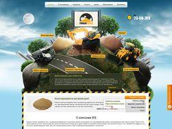 Дизайн сайта нерудных материалов