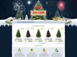 Интернет-магазин новогодних елок