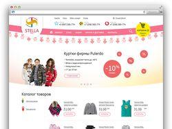 Интернет-магазин по продаже детских вещей