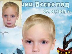 Радость ребенку)