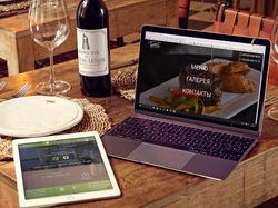 "Сайт для ресторана ""Терраса"""