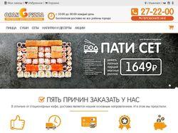 Интернет магазин доставки пиццы и суши